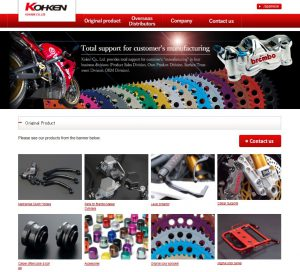 Kohken English Web Page